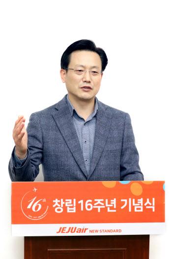"""김이배 제주항공 대표 """"기단 축소하고 신사업 모색"""""""