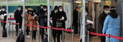 [포토]임시선별검사소에서 검사 기다리는 시민들
