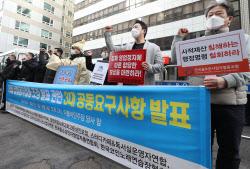 총리 이어 장관 후보자까지…'자영업 손실보상' 급물살