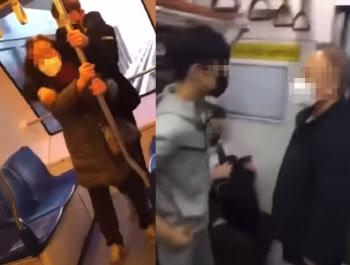 """경찰, 의정부 경전철 폭행사건 수사…""""우리 엄마면"""" 공분"""