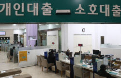 """중소기업계, """"與 '대출만기연장' 결정 환영"""""""