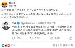 유시민에 응답 추궁한 '조국흑서' 팀 文정권 최초 사과 (상보)