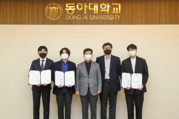 철강협회, '스틸 유니버시티 코리아 챌린지' 시상식 개최