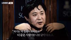 """장진성 """"내가 성폭행? 승설향 배후는 남친 황씨…녹취·카톡 증거有"""""""