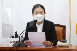 [포토]국민의당 최고위, '발언하는 권은희 원내대표'