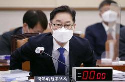 [포토]박범계 법무부 장관 후보자, '인사청문회 출석'