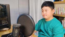 열네살 주식수익 인증 925만원..초등생의 투자비법