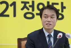 """정의당 '성추행' 김종철 대표 직위해제 """"가해 인정"""""""