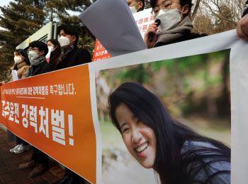 """""""한국, 음주운전 솜방망이 처벌 그만""""…숨진 대만 유학생 친구들 호소"""