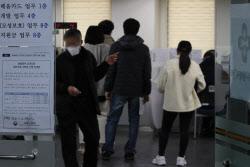 [포토]북적이는 고용복지플러스센터