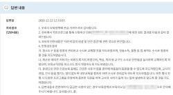 [단독]'위생불량' 어린이집..'남긴 급식 재활용'의혹 파문