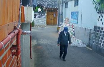 """180일 조사 끝에 내린 인권위의 결론…""""박원순 성희롱, 사실 맞다""""(종합)"""