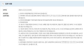 [단독]'위생불량' 어린이집…'먹다 남은 급식 재활용'의혹 파문