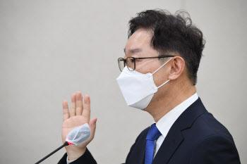 [현장에서]박범계 법무부 장관 후보자에 면죄부를 준 국회