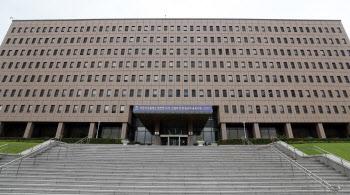 형사재판서 종이 서류 사라진다…'전자문서 이용법' 국무회의 통과