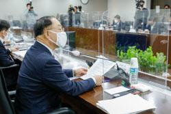 """[포토]홍남기, """"소부장 100대 핵심품목 공급 안정화"""""""