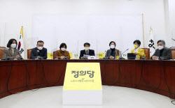 [포토]정의당 정략협의회 개최