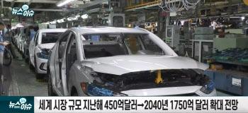 '차량용 반도체' 품귀..반도체·車 희비 엇갈린 까닭은?