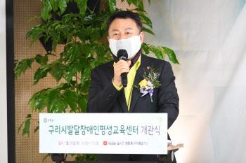 [포토]안승남 구리시장 ″발달장애인 사회적응에 큰 역할 할 것″