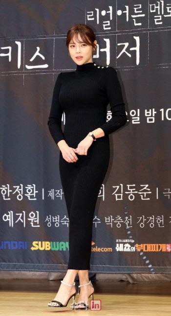 대낮 '숙취 운전' 배우 박시연 검찰 송치