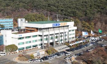 경기도 '성범죄 의심' 7급 공무원 합격자 임용 취소