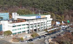 '일베에 성범죄 의심' 7급 공무원 합격자 임용 취소