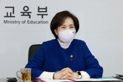 """유은혜 """"조국 딸 조민, 정유라처럼? 검찰이 신속히 수사해서.."""""""