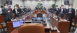 [포토]'더불어민주당 화상 정책의원총회' 열려