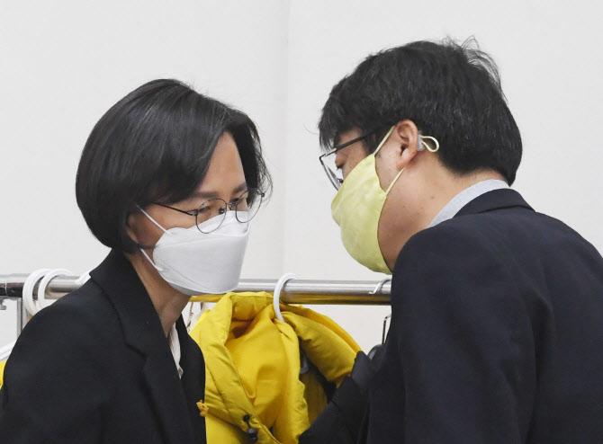 정의당 '성평등대책TF' '4·7재보선TF' 구성… 성추행 수습 논의