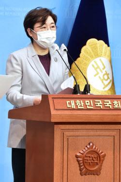 [포토]인권위 결과 발표 관련 기자회견 나선 김정재 국민의힘 성폭력대책특위원장