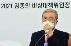 """김종인 """"단일화 몸 단 安""""…국민의당 """"무례함 넘어 무책임"""""""
