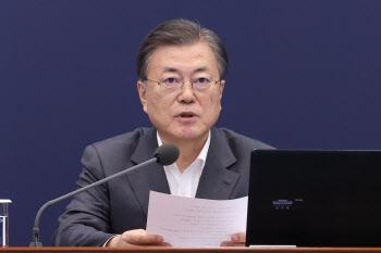 """文대통령 """"구시대의 유물 같은 정치""""…이인영 """"원전의 '원'자도 없었다""""(종합)"""