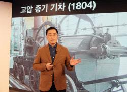 [위대한 생각]①1·2차 대전···역사의 고비마다 '철도'가 있었다