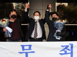 20년 억울한 옥살이 또 무죄…'낙동강변 살인사건' 재심
