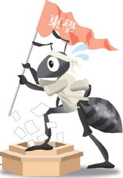 [이번주 증시인물]대주주 요건 뒤집고 공매도 연장까지 얻어낸 동학개미