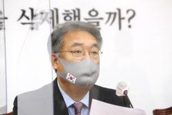 [국회 말말말]안철수·금태섭 3지대 경선 확정…野 서울시장 단일화 급물살