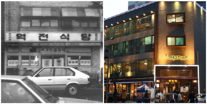 93년 노포, 홈쇼핑 1등 상품으로 되살린 비결