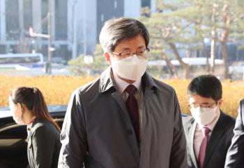 한변, 김명수 대법원장 직권남용·허위공문서 작성혐의 고발