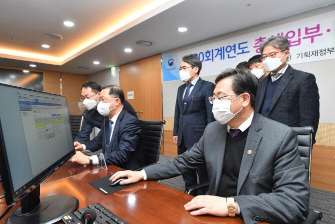 경고등 재정 건전성 … '벚꽃 엑스트라'부담 부담 눈덩이 (총)