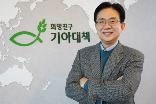"""①""""기부 세제혜택 늘려 `제2의 김범수` 유도해야"""""""