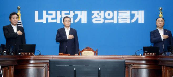 """재난 보조금 막판 고통 …""""1 인당 최대 600 만원""""Vs""""4 월 선거"""""""