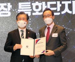 [포토] 특화도시 지정서 받는 송하진 전북도지사