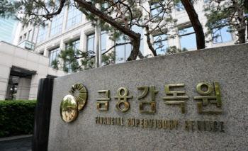 """""""우리·기업銀, 라임펀드 투자금 65~78% 돌려줘라""""…금감원 권고"""