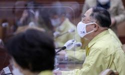 [포토] 비상경제회의 주재하는 홍남기 부총리