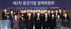 [포토]제2차 중견기업 정책위원회 개최