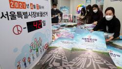 [포토]선관위, 4·7 보궐선거 홍보인쇄물 점검