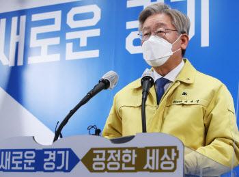 """이재명, 反기본소득 연합전선에 """"'기승전경제' 외칠 것"""" 반박"""