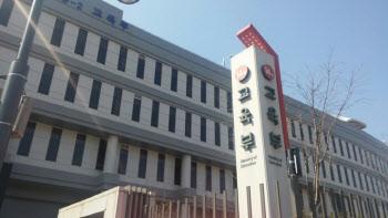 """예비소집 불참 아동 34명 소재불명…""""아동학대 엄정 대응"""""""