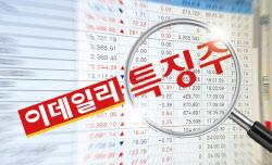 [특징주]SK하이닉스, 6%대 상승…신고가 경신