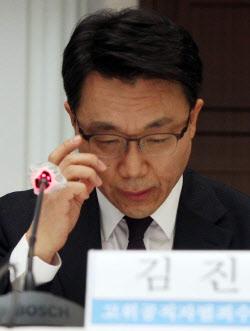 [포토] 기조연설하는 김진욱 공수처장